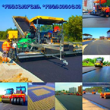 Асфальтирование, ремонт дорог, асфальтовая крошка, Колюбакино