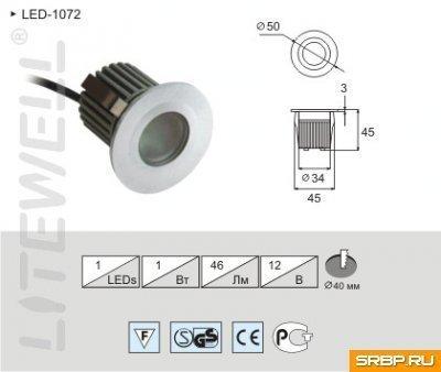 Изображение светодиодный точечный светильник LED-1072, схема, чертеж, фото, степень защиты.