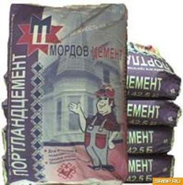 Продаем цемент ПЦ500Д0 (Мордовцемент)