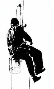 Люлька для высотных работ в спб