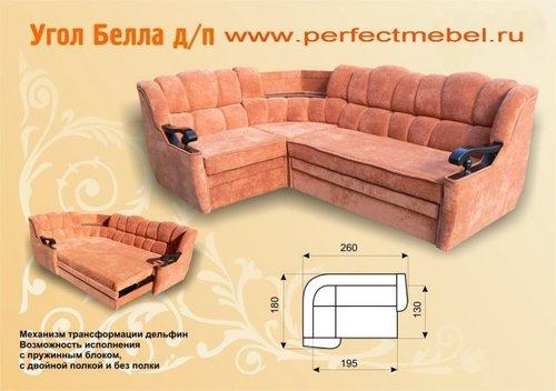купить недорого с доставкой по Москве. Мягкая мебель, диван угловой от