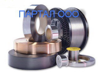 Покупаем проволоку нихромовую Х20Н80, Х15Н60, ХН78Т, ПАНЧ-11, только деловой сплав.