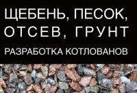 ООО «СРК Автодор»